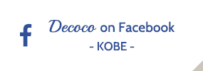 Decoco on Facebook