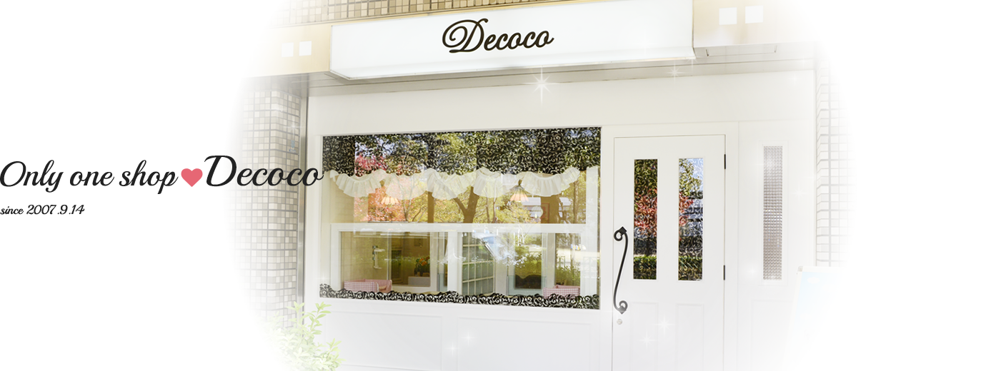 Only one shop Decoco since 2007.9.14
