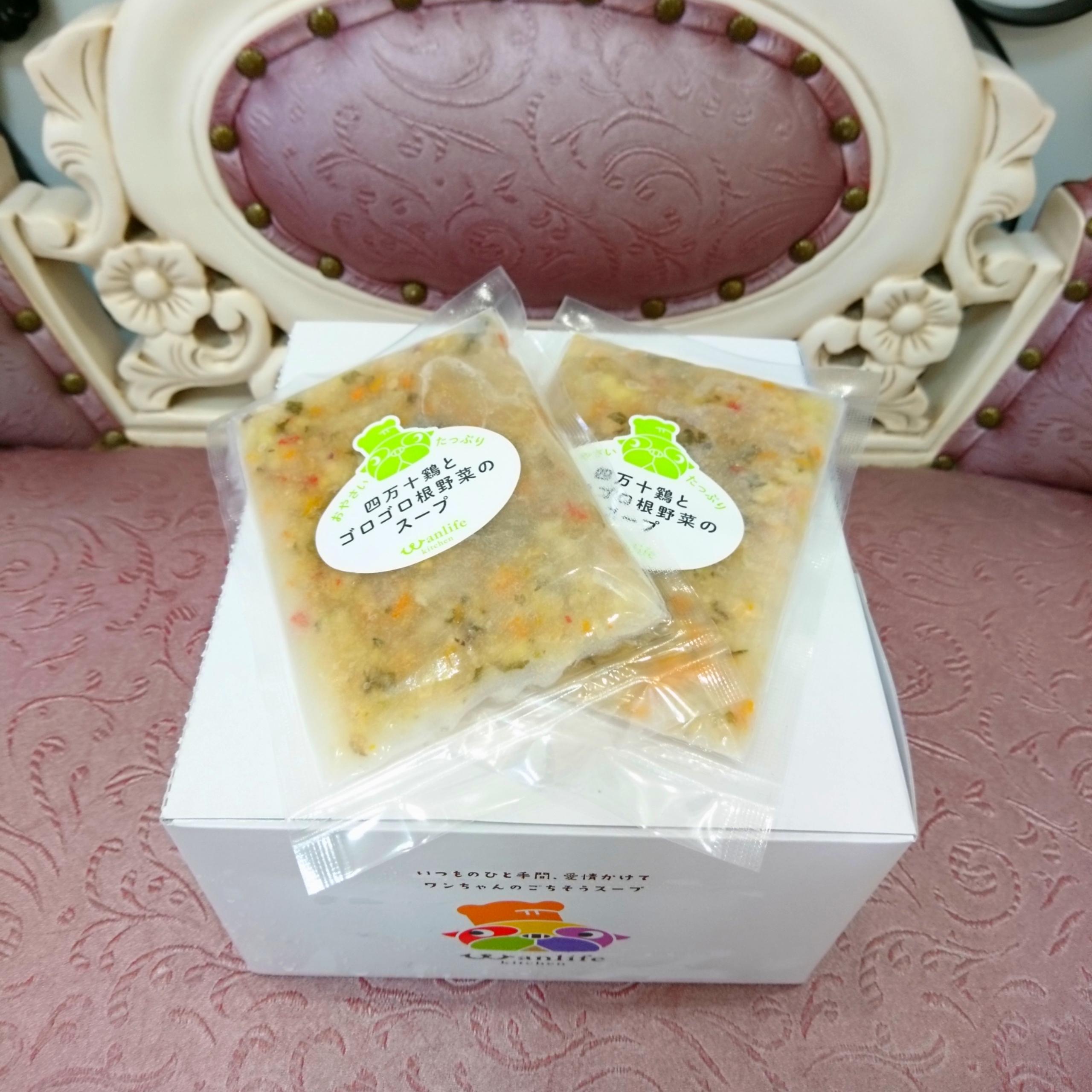 【Decoco】Wanlife 四万十鶏とゴロゴロ根野菜のスープのアイキャッチ